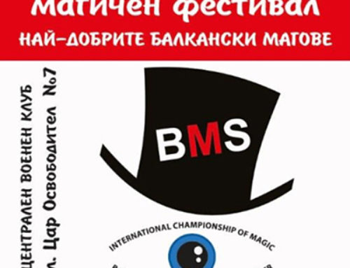 Balkan Magic Convention – first place